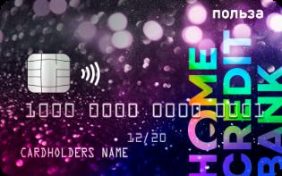 хоум кредит банк калуга вклады