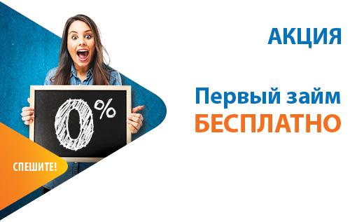 банкоматы кредит европа банк москве
