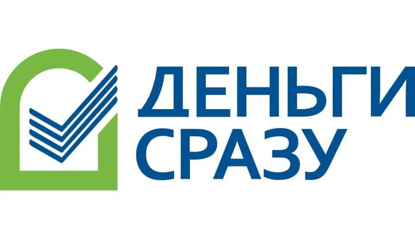 ru ru оформить займ деньги под залог недвижимости в москве срочно в день обращения