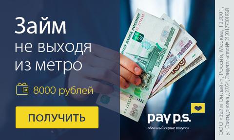 Играть на деньги в игровые автоматы онлайн с выводом денег на карту рф бонус за регистрацию