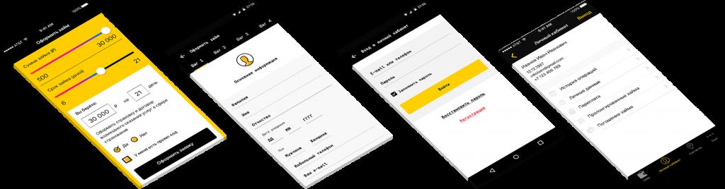 миг кредит скачать приложение на андроид